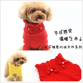 Pet Mock Neck Ruched Top from Puppy Love