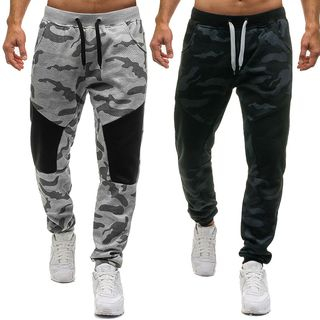 Camo Drawstring Sweatpants from Sheck