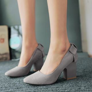 Block Heel Pumps from Shoes Galore