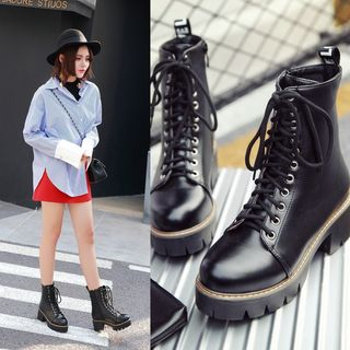 Lace-Up Platform Short Boots from Shoes Galore