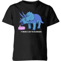 RAWR! It Means I Love You Kids' T-Shirt - Black - 7-8 Years - Black from The Dinosaur Collection