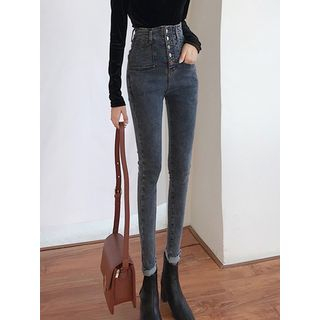 High-Waist Skinny Jeans from ever after