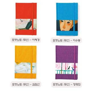 Colored Small Notebook from iswas