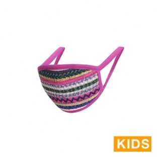 Nordic Island Series Organic Patterned Kids Mask from iswas