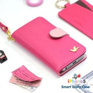 Shinzi Katoh Series iPhone 5 Case from iswas
