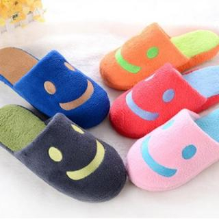 Smile Slippers from iswas