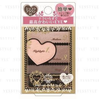 kiss - Romance Heart Eyes 02 Chocolate Brown 3.5g from kiss
